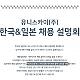 http://www.tokyosaram.jp/data/editor/1907/thumb-dd39bbf34eebabd9a13275cf3723dbf3_1562316309_7_80x80.png
