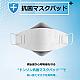 http://www.tokyosaram.jp/data/editor/2004/thumb-041dbb486d3ad625de60bbf2762f8e05_1587361972_85_80x80.png