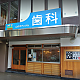 http://www.tokyosaram.jp/data/file/1_address/thumb-2123959235_EUGfIYtQ_7cb494fdfecc43a202e4ce547d9b1c4cca066ea5_80x80.png