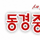 http://www.tokyosaram.jp/data/file/1_address/thumb-2123959235_penkD3r7_04ac14374902199fe3b55dff670ec0313951e0ca_80x80.png
