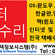 http://www.tokyosaram.jp/data/file/biz_news/thumb-2123959235_KxSH1fwa_dd5605cbbe2dee49ee7dacca1a7e26878f274d9a_80x80.png