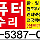 http://www.tokyosaram.jp/data/file/biz_news/thumb-3533065914_Fwh2cNGj_d28c7bd4a45aaedc2444ab320fd6ec738842e3ea_80x80.png