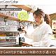 http://www.tokyosaram.jp/data/file/board/thumb-2123959235_3pXLq9Fn_9d41f457925566c68ab9a5638b995a21233ec282_80x80.png