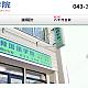 http://www.tokyosaram.jp/data/file/board/thumb-2123959235_Rpe08iSM_b14d7e61d0b1e1730262bd70c1ca21344719ce08_80x80.png