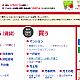 http://www.tokyosaram.jp/data/file/town_info/thumb-2123959235_3wqafEic_e60989be7cda0aefefd50d68f4d47a530c74d249_80x80.png